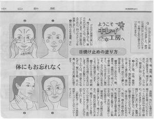 2016.04.12純子