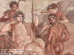 世界遺産ポンペイの壁画展 済