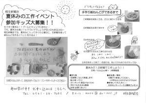 KM_C224e-20160707115817