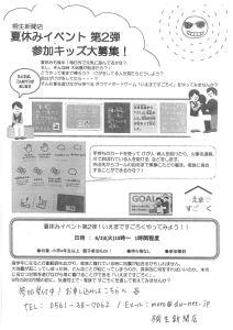 KM_C224e-20160810094805