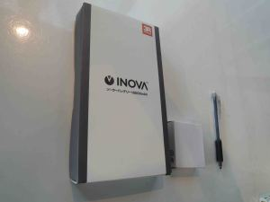 ソーラーモバイルバッテリー箱