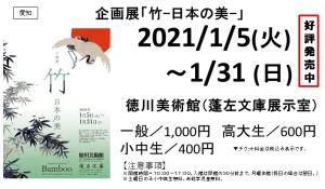 1.5~1.31竹