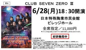 6.28CLUB SEVEN ZERO3